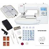 Janome Memory Craft 200E Embroidery Machine with Exclusive Bonus Bundle