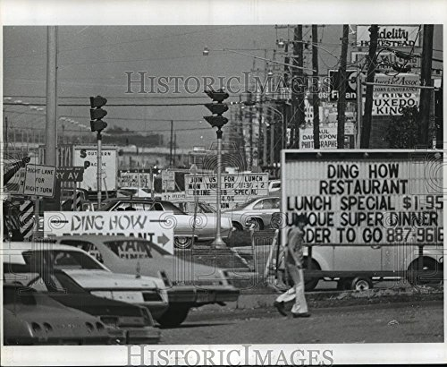 (1977 Press Photo View on Veterans Memorial Highway, New Orleans, Louisiana - 8.25 x 10 in. - Historic Images)