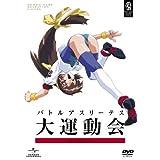 BATTLE ATHLETES DAI UNDO KAI OVA&TV DVD SET