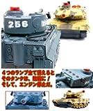 対戦型バトルタンク 戦車ラジコン 2台セット