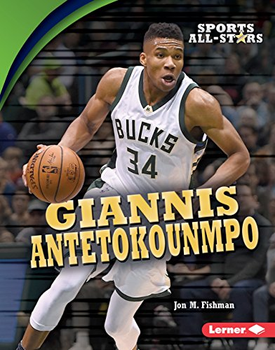 Giannis Antetokounmpo (Sports All-Stars)