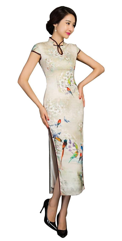 Angcoco Women's Cap Sleeves Chinese Traditional Cheongsam Dress