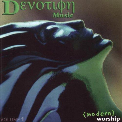 Modern Worship Various artists