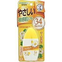 Rohto sunplay Baby milk hypoallergenic SPF 34 PA +++ 30 g From Japan