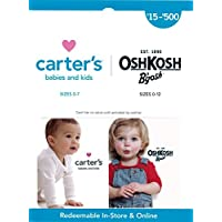 Deals on $50 Carters/OshKosh Bgosh Gift Card