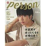 2019年 Vol.84 カバーモデル:増田 貴久( ますだ たかひさ )さん