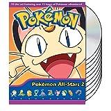 Pokemon All Stars Box Set 2 - Vol.11-20