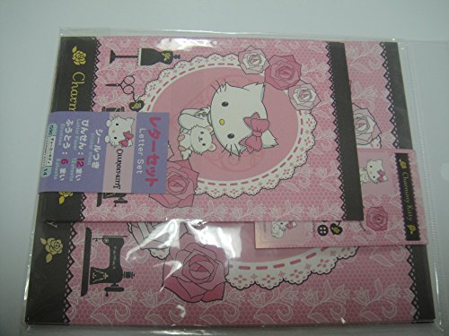 (Charmmy Kitty letter set (Hello Kitty)G-90-14)