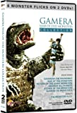Gamera: War of the Monsters Collection