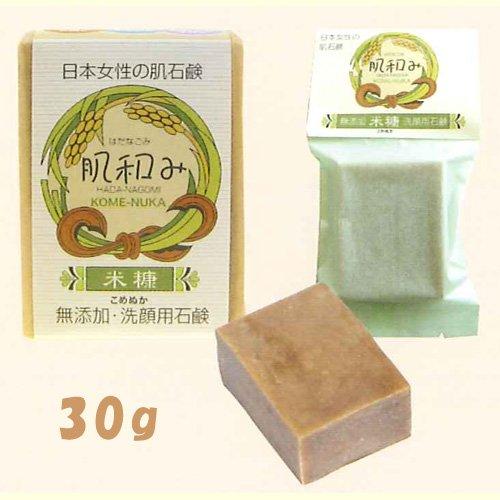 帝国提唱する中絶米糠石鹸 肌和み 無添加ソープ 30g