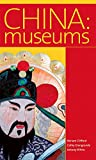 img - for China: Museums (Odyssey China: Museums) book / textbook / text book