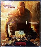 Riddick (2013) By UNIVERSAL Version VCD~In English w/ Chinese Subtitles ~Imported From Hong Kong~ by Karl Urban, Katee Sackhoff Vin Diesel