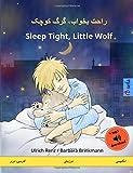 Khub råhat karke kutshak – Sleep Tight, Little Wolf. Bilingual children's Book (Persian (Farsi) – English)