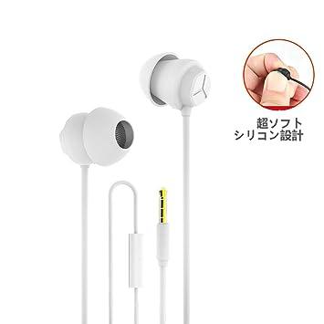 acfef3b429 Amazon.co.jp: 【最新進化版 寝ホン】超軽量 超小型 超快適 有線 ...