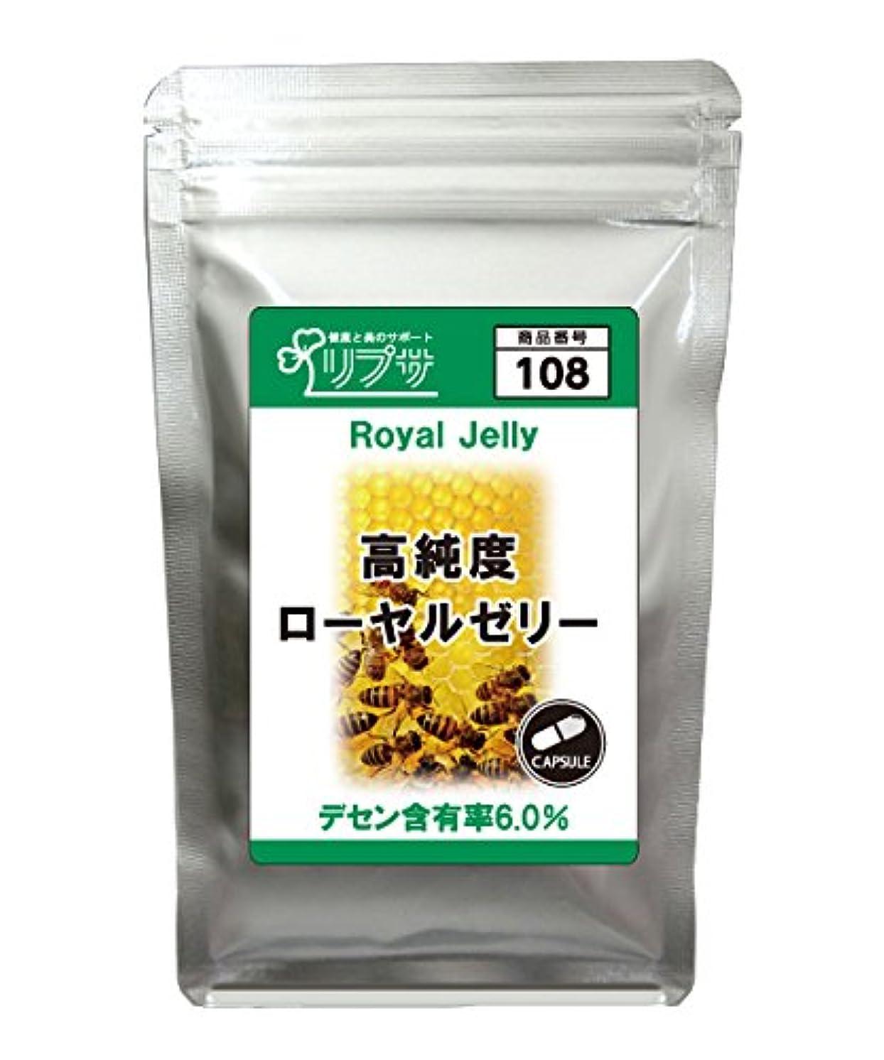 前件借りるパーセント【小林製薬】 ナットウキナーゼ 30粒 ×3個セット