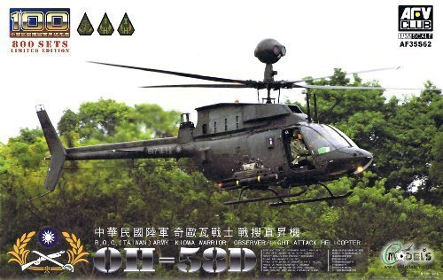 1 35 kiowa - 3