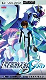 Mobile Suit Gundam SEED: The Empty Battlefield [UMD for PSP] by Bandai