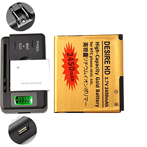 Gold Extended HTC Inspire 4G High Capacity Battery BD26100 + Universal Battery Charger With LED Indicator For HTC Desire HD G10 / HTC Inspire 4G / HTC Surround 2450 mAh