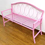 GCD-Austram Patio Bench, 56-Inch, Pink