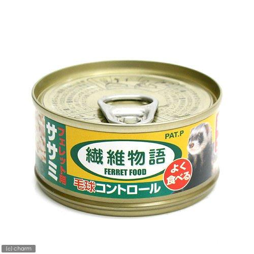 ニチドウ 繊維物語80g缶フェレット用