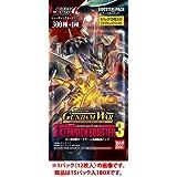 GUNDAM WAR/ガンダムウォー EXTENSION BOOSTER 3( エクステンション ブースター3 )【Single Pack】