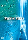 Oreade Music: Mundo das Aquas (World of Waters)