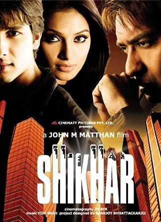 pan movie free download in hindi