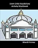 Learn Urdu Vocabulary Activity Workbook (Urdu Edition)