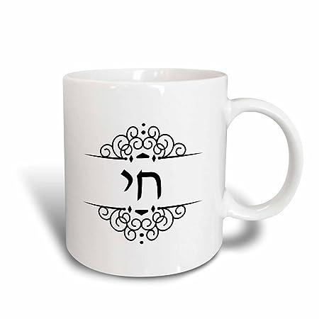 3drose Mug1650353 Chai Hebrew Word For Life Hai Jewish Symbol