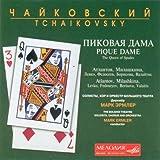 La Dame De Pique: The Queen of Spades by Tchaikovsky, P.I.