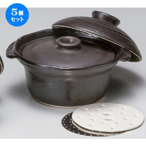 5個セット 黒IH炊飯鍋 (3合炊) [ 25.5 x φ22.5 x 15.5cm 2000g ] 【 炊飯鍋 】 【 料亭 旅館 和食器 飲食店 業務用 】   B07DCHCL6B