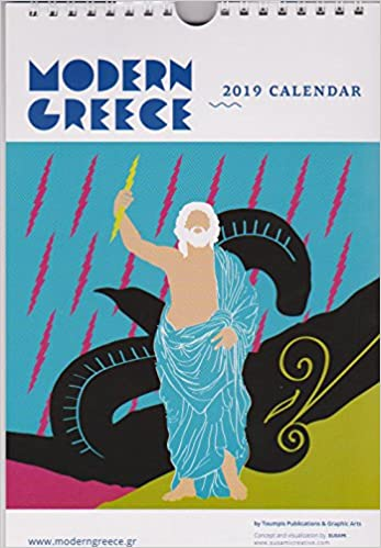 greek wall calendar 2019 modern greece toubis 9790000016118 amazoncom books