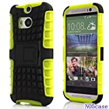 HTC M8 Case,m8 Case,htc Case,no5case*new*[kickstand][shockproof][lightweight]best Fit Perfect Protection Simple and Elegant (Yellow)