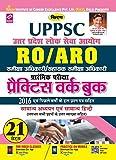 Kiran's UPPSC RO/ARO Pre. Exam Practice Work Book (Hindi) - 2111