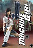 Ultimate Machine Girl (Three-Disk Widescreen Edition w/ Collectors Tin) cover.