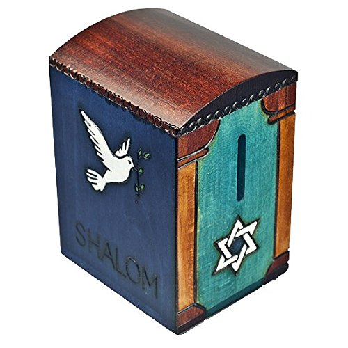 Shalom Dove Tzedakah Keepsake Box Piggy Bank Judaica Hanukkah Gift (Tzedakah World Box)
