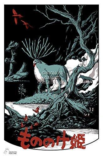CGC Huge Poster - Princess Mononoke Movie Poster Studio Ghibli - STG028 (24 x 36 (61cm x 91.5cm)) by CGC Huge Poster