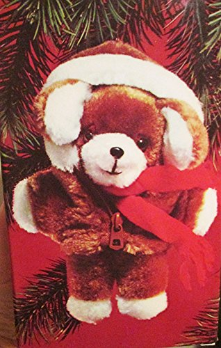 1984 Vintage Plush Puppy with Hood and Scarf Tree Ornament By Avon