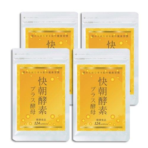 快朝酵素プラス酵母 124粒 4袋 20%OFFセット B01LWSBSO1