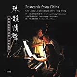 Postcards From China by Cho-Liang Lin (2013-05-04)