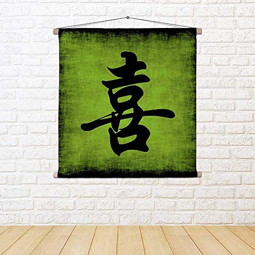 ArtzFolio Happiness Chinese Calligraphy Symbol Canvas Painting Tapestry Scroll Art Hanging 29 X 29Inch