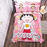 Warm Embrace Kids Bedding Set 100% Natural Cotton Girls Bed in a Bag Kura Momoko,Duvet/Comforter Cover and Pillowcase and Flat Sheet and Comforter,Twin Size,4 Piece