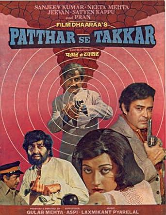 Takkar full movie download blu-ray movies free