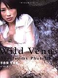 Wild Venus―手島優写真集