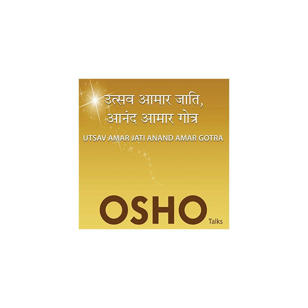 51Zuepztmjl Osho Meditation &Amp; Relationship