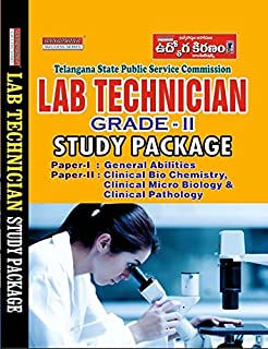 Amazon in: Buy MLT Exam Secrets Study Guide: MLT Test Review