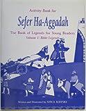 Sefer Ha-Aggadah, Ann D. Koffsky, 0807406252