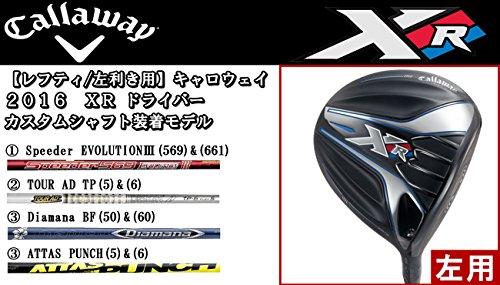 Callaway(キャロウェイ) 【レフティ / 左利き用】 XR16 ドライバー カスタムシャフト装着モデル (ロフト角(10 5度) Speeder 569 EVOLUTIONⅢ フレックスR)