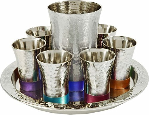Yair Emanuel Nickel Kiddush Cup & Fountain Set with Multicolor Hammer Work Tray, Silver (8 Items)
