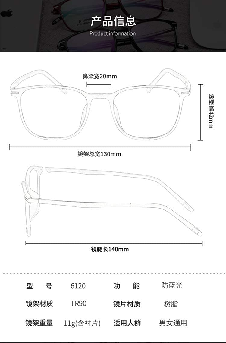 Anti-radiation glasses girls anti-blue mobile phone computer goggles ultra light personality///wine red